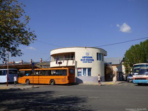 Автовокзал Солнечного берега