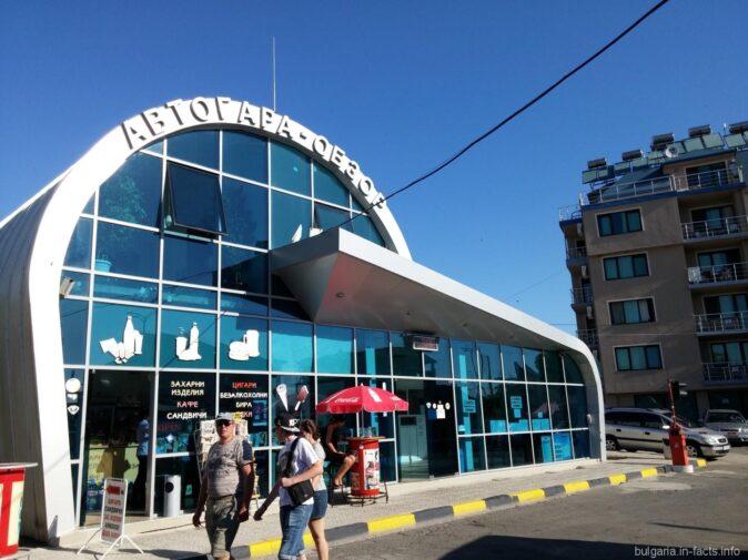 Автовокзал в Обзоре