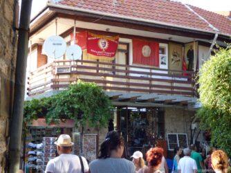 Антикварный магазин в старинном Несебре