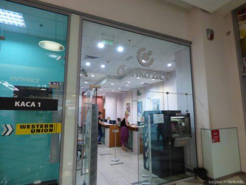 Банкомат в Варне