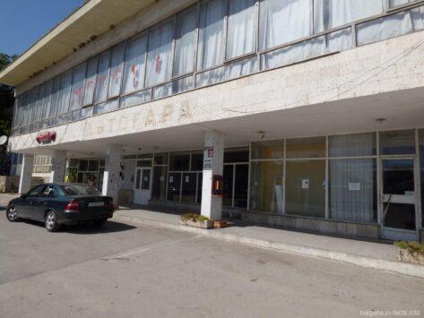 Бывший автовокзал Балчика