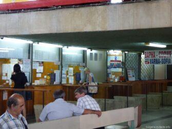 Внутри автовокзала Варны