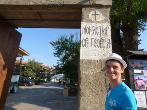 Вход в монастырь Святого Георгия