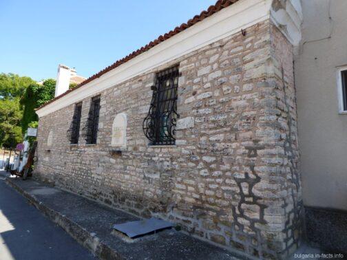 Етнографический музей Балчика