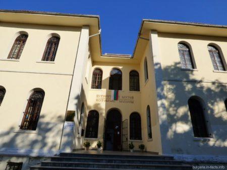 Исторический музей Поморье
