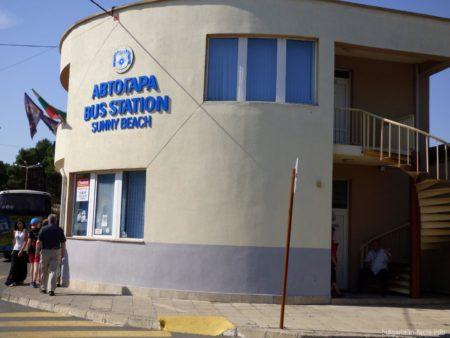 Как путешествовать по Болгарии автобусом