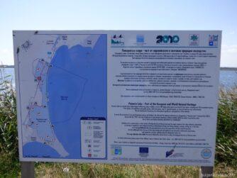 Карта Поморийского озера