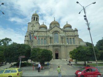 Кафедральный собор Святой Богородицы