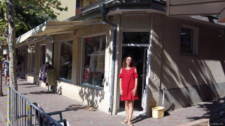 Магазин одежды Ванини и его хозяйка
