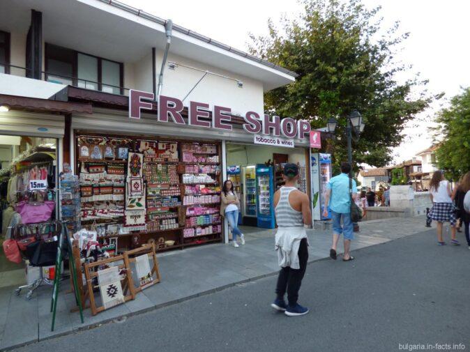 Магазин с вином и сигаретами