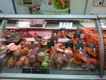 Мясная продукция супермаркета