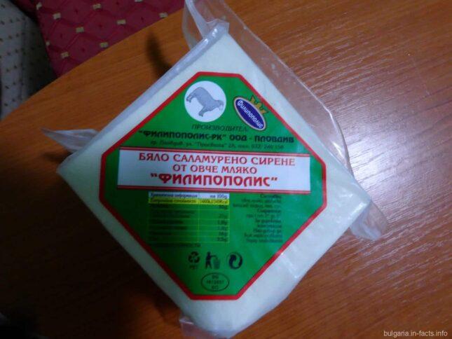 Очень вкусный сыр из Болгарии