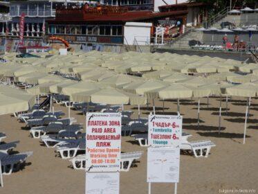 Платная зона пляжа