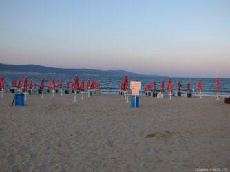 Пляж Солнечного берега вечером