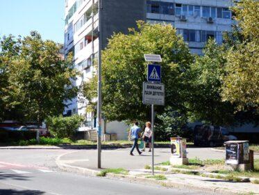 Предупреждающие таблички в Бургасе
