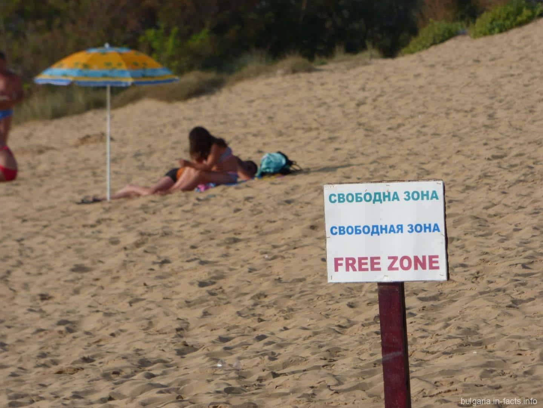 Фото в кабинках на пляже 23 фотография