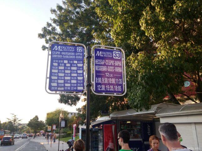 Расписание автобусов с Несебра