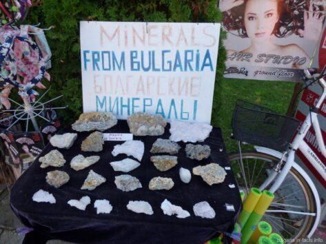 Рекламная вывеска в Болгарии
