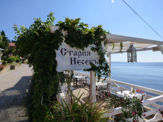 Ресторанчик у моря в Несебре