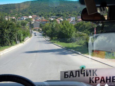 Серпантины и дороги в Болгарии