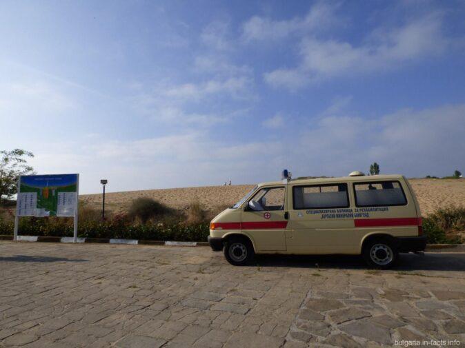 Система безопасности на Южном пляже Несебра