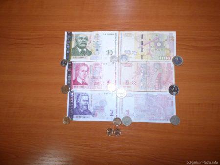 Сколько денег взять в Болгарию
