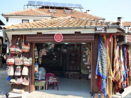 Сувениры Болгарии