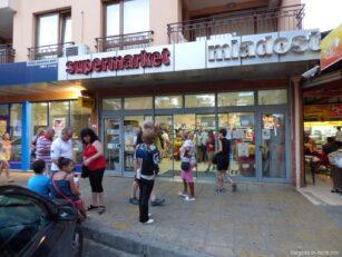 Супермаркет в Несебре