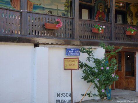 Табличка с указанием музея в монастыре Помория