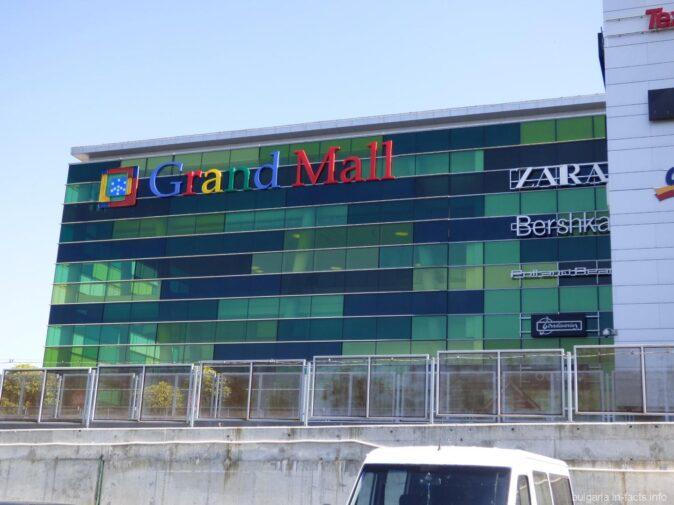 Торговый центр в Варне