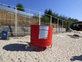 Услуги на пляжах Равды