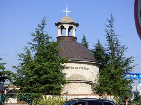 Церковь Екатерины на Солнечном берегу