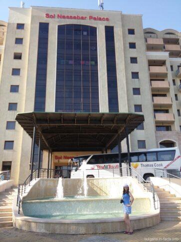 Гостиница Несебр в Равде