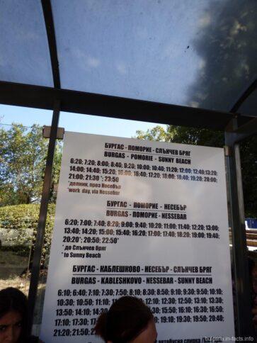 Расписание автобусов с Бургаса