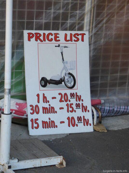 Ценник в Болгарии