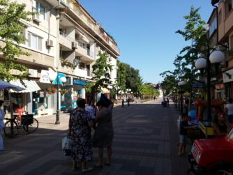 Центральная улица Поморие