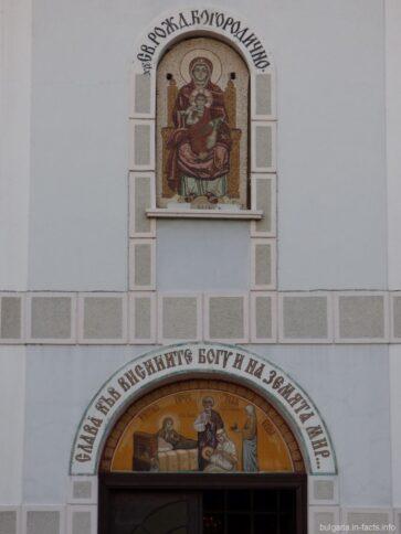 Фрески у входа в церковь Рождества богородицы