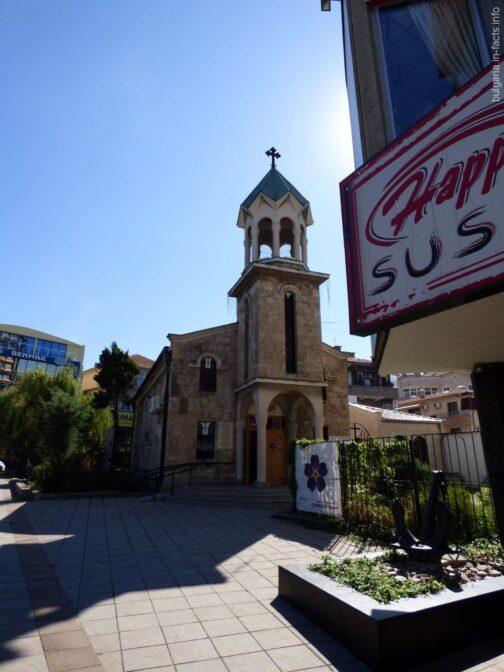 Армянская церковь в городе Бургас