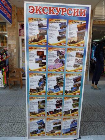 Предлагаемые экскурсии по Болгарии