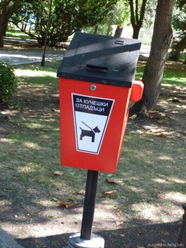 Урны для уборки за собаками