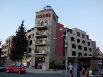 Гостиницы на Солнечном берегу Болгарии
