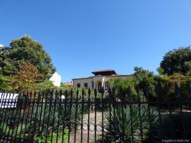 Краеведческий музей в Бургасе