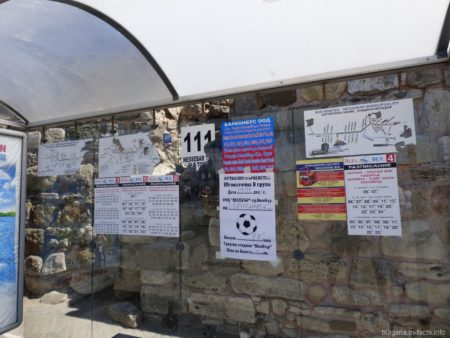 Автобусная остановка в Болгарии