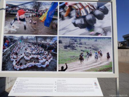 Встреча Тудорова дня в Болгарии