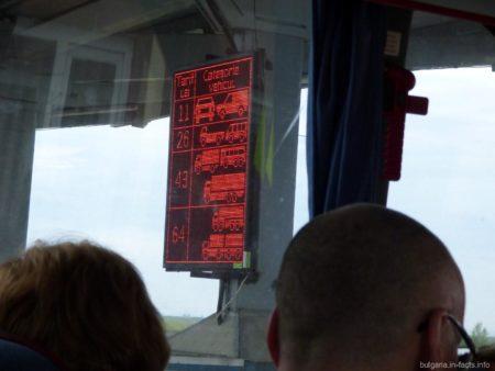 Платный участок дороги в Болгарии