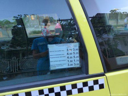 Цены на такси в Несебре