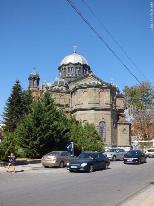 Храм Святого Кирилла и Святого Мефодия в городе Бургас