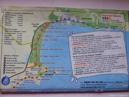 Расписание бесплатного автобуса до аквапарка на Солнечном береге