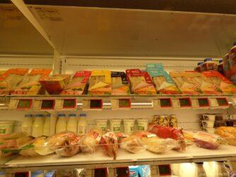 Сандвичи в супермаркете Болгарии
