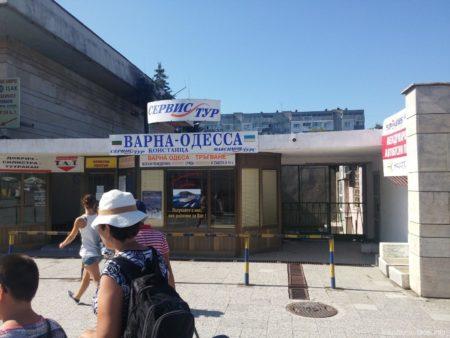 Большой автовокзал в Варне
